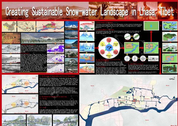 园林学子再获ifla亚太区大学生设计竞赛奖