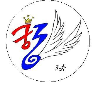 初二一班班徽设计图展示