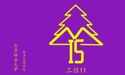 logo 标识 标志 设计 图标 400_240