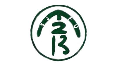 18班班徽设计图案展示