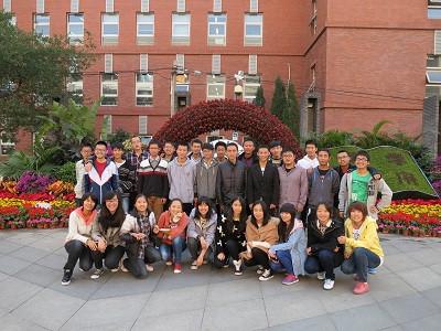 北京林业大学2019年少数民族高层次骨干人才计划硕士研究生招简