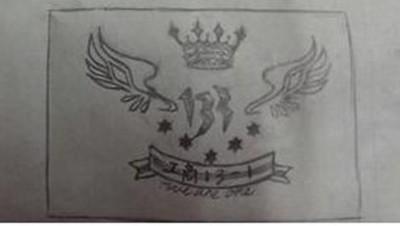班徽设计图案手绘