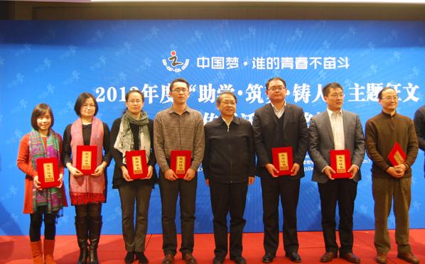 东北林业大学荣获教育部2013年度
