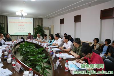 木质材料科学与应用教育部重点实验室通过验收 - 第2张  | 北京林业大学·材料学院
