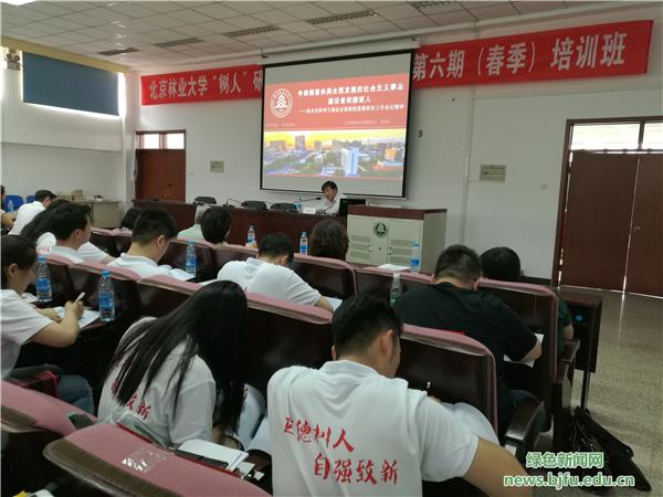 """2017回眸:""""树人""""学校助力青年成长"""