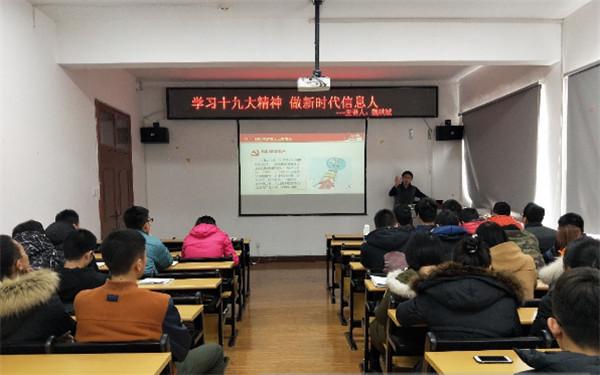 学习进行时:信息学院继续开展学生支部讲党课活动