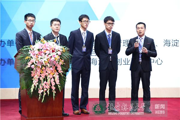 工学院张军国教授带领的研究生团队参与了本届大赛,并最终获得创新组