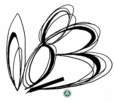 手绘班徽设计霸气