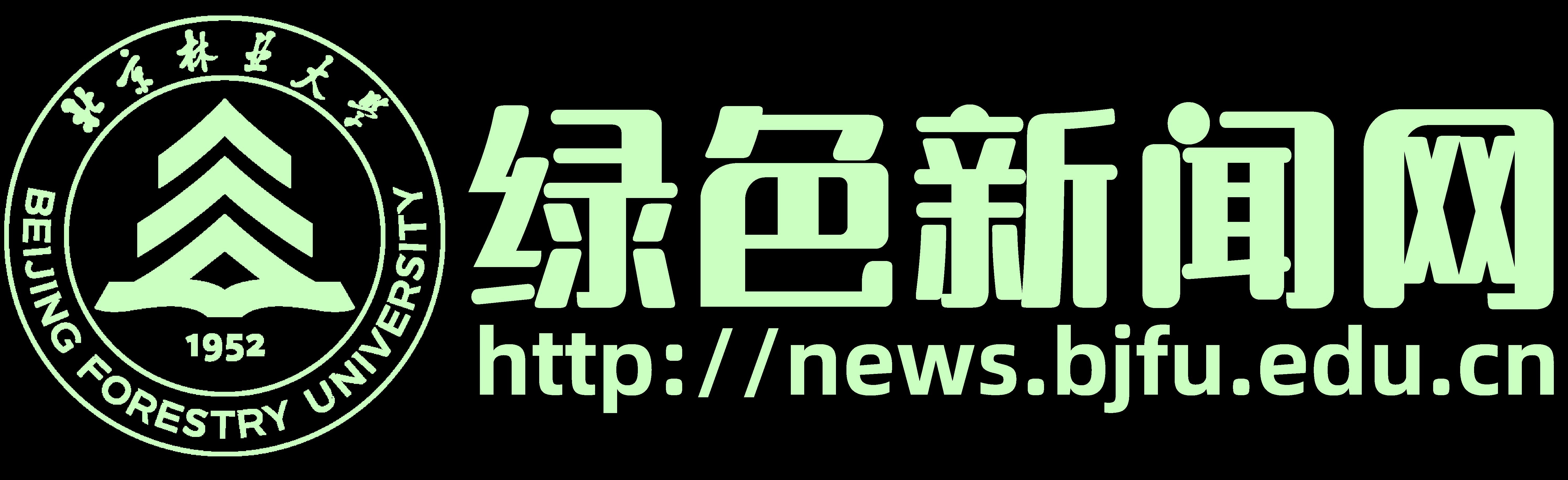 绿色新闻网